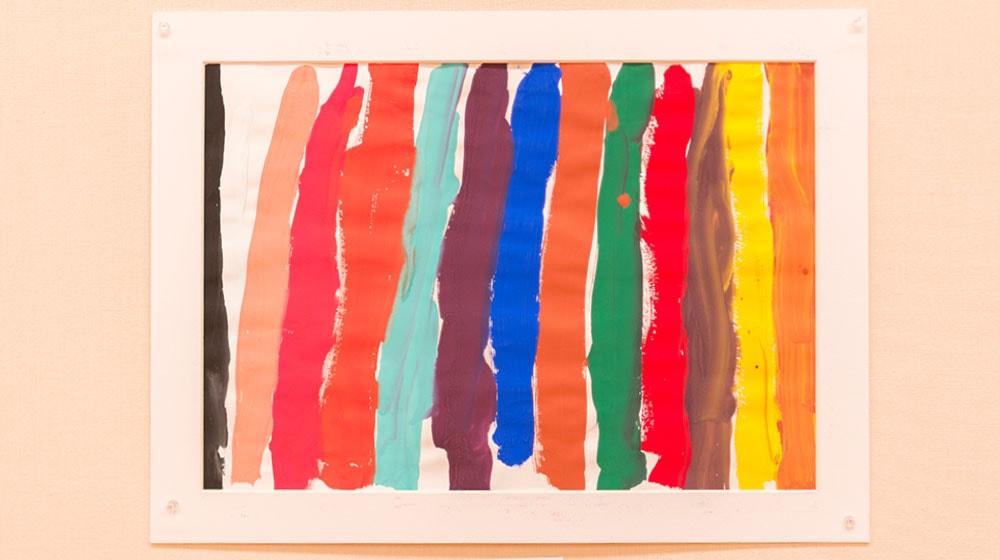 子ども美術展 2016年度卒園児作品 #04 at熊本県立美術館‐本館‐