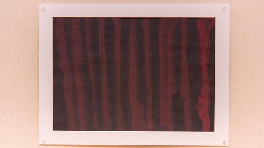 子ども美術展 2016年度卒園児作品 #10 at熊本県立美術館‐本館‐