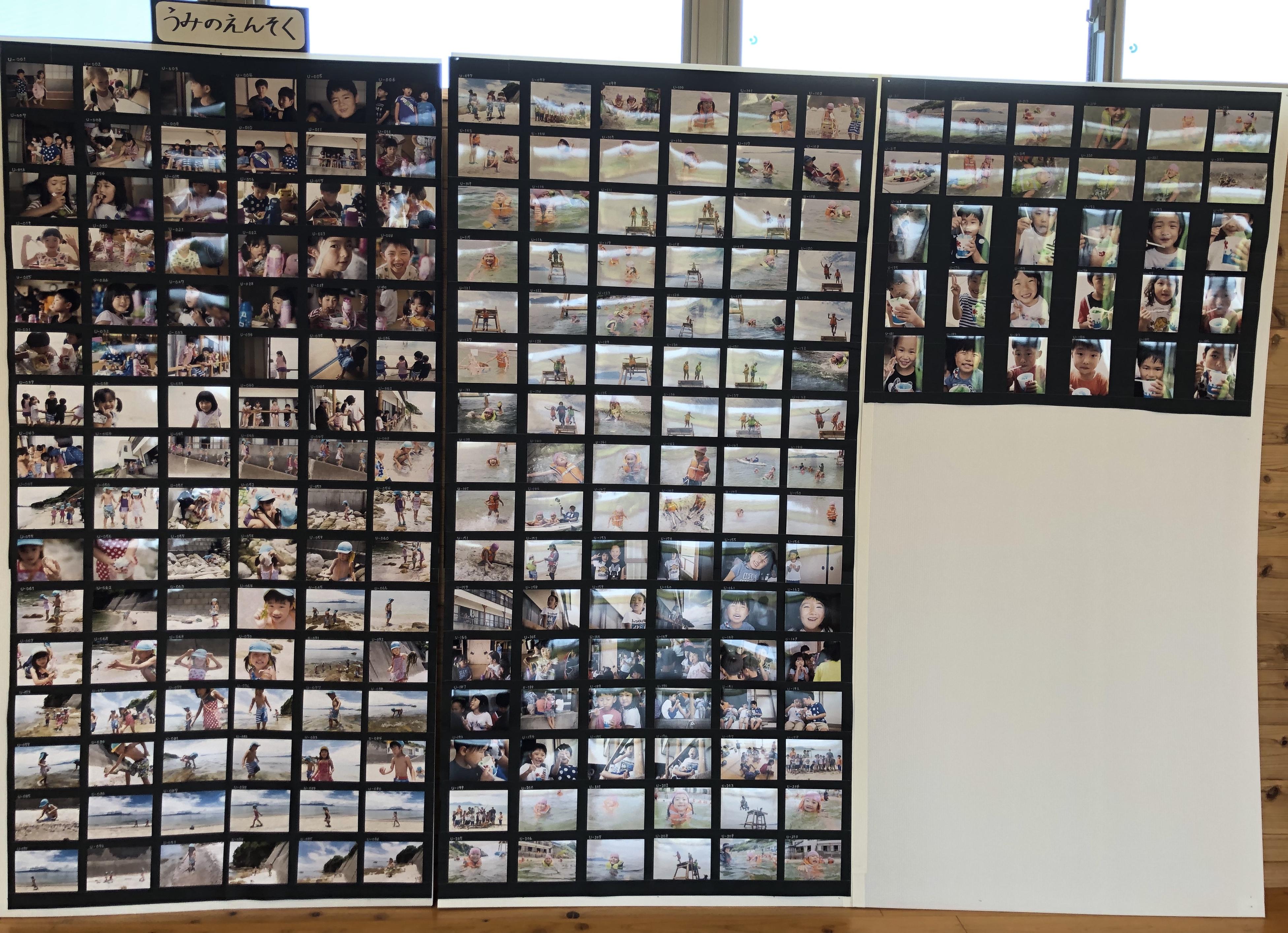 子どもたちの活動写真展